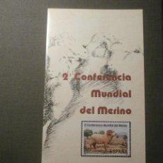 Sellos: FOLLETO INFORMATIVO Nº 3/86 - EMISIÓN SELLO CORREOS - EDIFIL 2839 - SELLOS - DÍPTICO -. Lote 58612711