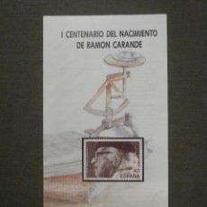 Sellos: FOLLETO INFORMATIVO Nº 13/87 - EMISIÓN SELLO CORREOS - EDIFIL 2882 - SELLOS - DÍPTICO. Lote 58652868