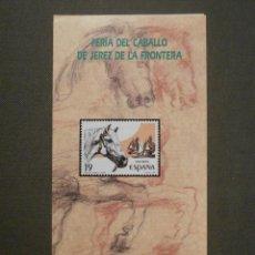 Sellos: FOLLETO INFORMATIVO Nº 12/87 - EMISIÓN SELLO CORREOS - EDIFIL 2898 - SELLOS - DÍPTICO. Lote 58652912