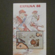 Sellos: FOLLETO INFORMATIVO Nº 16/88 - EMISIÓN SELLO CORREOS - EDIFIL 2956 - SELLOS - DÍPTICO. Lote 58658659