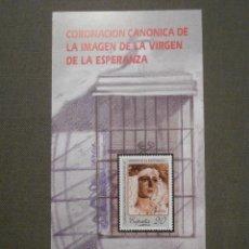Sellos: FOLLETO INFORMATIVO Nº 15/88 - EMISIÓN SELLO CORREOS - EDIFIL 2954 - SELLOS - DÍPTICO. Lote 58658660