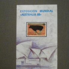Sellos: FOLLETO INFORMATIVO Nº 14/88 - EMISIÓN SELLO CORREOS - EDIFIL 2953 - SELLOS - DÍPTICO. Lote 58658663