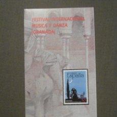 Sellos: FOLLETO INFORMATIVO Nº 13/88 - EMISIÓN SELLO CORREOS - EDIFIL 2952 - SELLOS - DÍPTICO. Lote 58658664