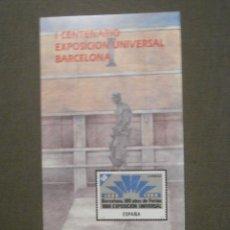 Sellos: FOLLETO INFORMATIVO Nº 12/88 - EMISIÓN SELLO CORREOS - EDIFIL 2951 - SELLOS - DÍPTICO. Lote 58658665