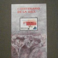 Sellos: FOLLETO INFORMATIVO Nº 9/88 - EMISIÓN SELLO CORREOS - EDIFIL 2948 - SELLOS - DÍPTICO. Lote 58658667