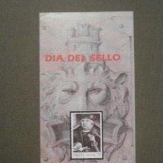Sellos: FOLLETO INFORMATIVO Nº 8/88 - EMISIÓN SELLO CORREOS - EDIFIL 2947 - SELLOS - DÍPTICO. Lote 58658671