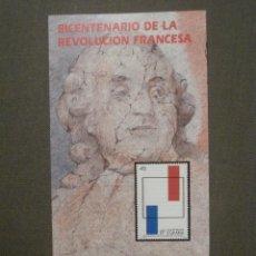 Sellos: FOLLETO INFORMATIVO Nº 2/89 - EMISIÓN SELLO CORREOS - EDIFIL 2988 - SELLOS - DÍPTICO. Lote 58658675