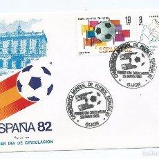 Sellos: CAJA_P5/ 1980, ESPAÑA ´82, S.P.D.. Lote 58667490