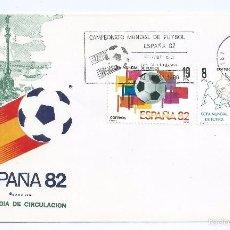 Sellos: CAJA_P5/ 1980, ESPAÑA ´82, S.P.D.. Lote 58667550