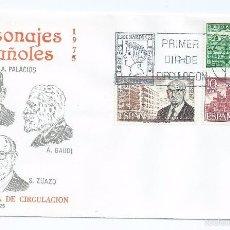 Sellos: CAJA_P5/ 1975, PERSONAJES ESPAÑOLES, S.P.D.. Lote 58668110