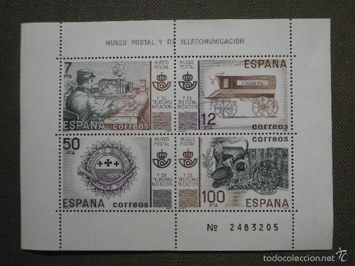 SELLO - MUSEO POSTAL - HOJITA - HOJA BLOQUE - EDIFIL SH 2641 - 1985 - (Sellos - España - Juan Carlos I - Desde 1.986 a 1.999 - Nuevos)