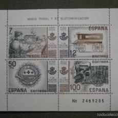 Sellos: SELLO - MUSEO POSTAL - HOJITA - HOJA BLOQUE - EDIFIL SH 2641 - 1985 -. Lote 180313460