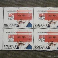 Sellos: SELLO - CENTENARIO UNION GENERAL DE TRABAJADORES - BLOQUE DE 4 - EDIFIL 2948 - 1988. Lote 58675948