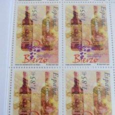 Sellos: ESPAÑA EDIFIL 4018.EL VINO AÑO 2003. NUEVO. BLOQUE 2X2. Lote 259842255