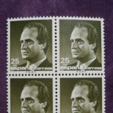 Sellos: SELLO - JUAN CARLOS I - 25 PTA VERDE OLIVA OSCURO - BLOQUE DE 4 - EDIFIL 3096 - 1990. Lote 58710884