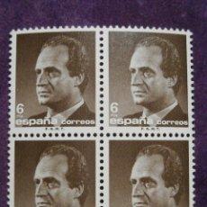 Sellos: SELLO - JUAN CARLOS I - 6 PTA BISTRE OSCURO - BLOQUE DE 4 - EDIFIL 2877- 1987. Lote 58713177
