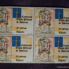 Sellos: SELLO - VI CENTENARTIO CREACIÓN TÍTULOO PRÍNCIPE DE ASTÚRIAS - BLOQUE DE 4 - EDIFIL 2975 - 1988. Lote 58717443