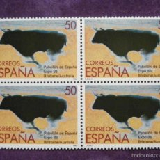 Sellos: SELLO - EXPOSICIÓN MUNDIAL - BRISBANE - SELLOS - CORREOS - BLOQUE DE 4 - EDIFIL 2953 - 1988. Lote 58723643