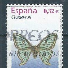 Sellos: R7/ ESPAÑA USADOS 2009, FLORA Y FAUNA. Lote 58926860