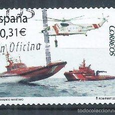 Sellos: R7/ ESPAÑA USADOS 2008, EDF. 4399, SALVAMENTO MARITIMO. Lote 58927800