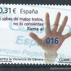 Sellos: R7/ ESPAÑA USADOS 2008, EDF. 4389, CONTRA LA VIOLENCIA DE GENERO. Lote 58928545