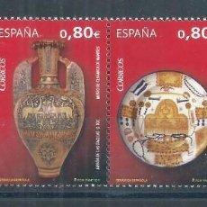 Sellos: R7/ ESPAÑA EN NUEVO** 2011, EDF. 4660/63, CERAMICA ESPAÑOLA. Lote 59001430