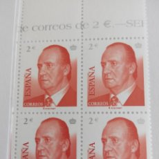 Sellos: ESPAÑA EDIFIL 3864 SM JUAN CARLOS I. AÑO 2002 BLOQUE 2X2 NUEVO .. Lote 203353708