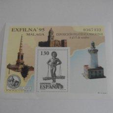 Sellos: ESPAÑA EDIFIL 3393 EXFILNA AÑO 1995 HOJA NUEVO. Lote 103743348