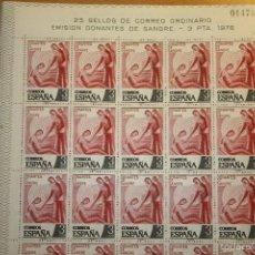 Sellos: PLIEGO 25 SELLOS 3 PTS DONANTES DE SANGRE (1976) EDIFIL 2355. Lote 59708919
