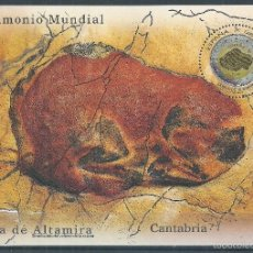 Sellos: R7.G5 / ESPAÑA EN NUEVO** 2015, EDF. 4965, PATRIMONIO MUNDIAL. Lote 60113535