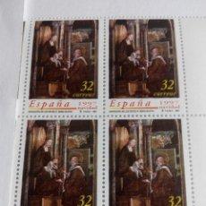 Sellos: ESPAÑA EDIFIL 3519 - NAVIDAD - AÑO 1997. BLOQUE 2X2 NUEVO. Lote 179560852