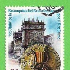 Francobolli: EDIFIL 2967. 750º ANIVERSARIO DE LA RECONQUISTA DEL REINO DE VALENCIA POR JAIME I. (1988).. Lote 60448415