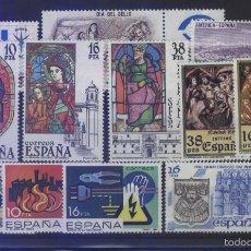 Sellos: SELLOS ESPAÑA. Lote 60493967