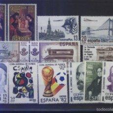 Sellos: SELLOS ESPAÑA. Lote 60494199
