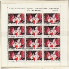 Sellos: MP 10/12 BARCELONA 92 - IV SERIE PRE OLÍMPICA 1990. Lote 60499511