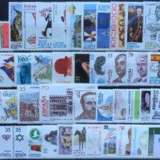 Sellos: SELLOS ESPAÑA 1998** NUEVO COMPLETO, CON 1/2 MINIPLIEGO CABALLOS. Lote 211473310