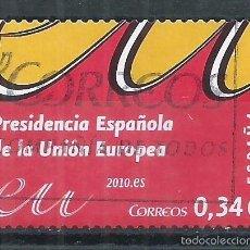 Sellos: R10/ ESPAÑA USADOS 2010, EDF. 4547, PRESIDENCIA ESPAÑOLA. UNION EUROPEA. Lote 60850327