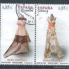 Sellos: R10/ ESPAÑA USADOS 2012, MODA ESPAÑOLA. Lote 60962771