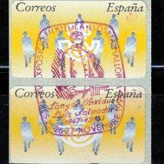 Sellos: ESPAÑA 1994. MATASELLOS CONMEMORATIVO ARCHIDUQUE LUIS SALVADOR. EXP FILATELIA LLOSETA(MALLORCA)*.MH. Lote 60985947