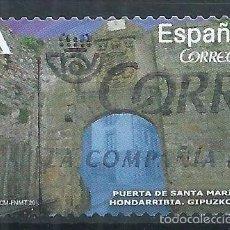Sellos: R10/ ESPAÑA USADOS 2015, ARCOS Y PUERTAS MONUMENTALES. Lote 60999471