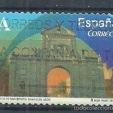 Sellos: R10/ ESPAÑA USADOS 2014, ARCOS Y PUERTAS MONUMENTALES. Lote 61001343