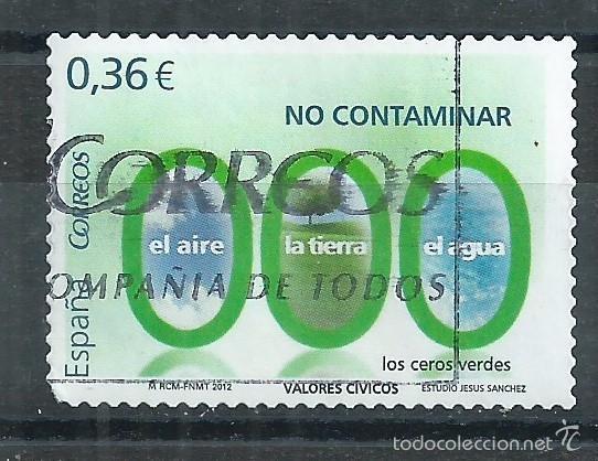 R10/ ESPAÑA USADOS 2012, EDF. 4696, VALORES CIVICOS (Sellos - España - Juan Carlos I - Desde 2.000 - Usados)