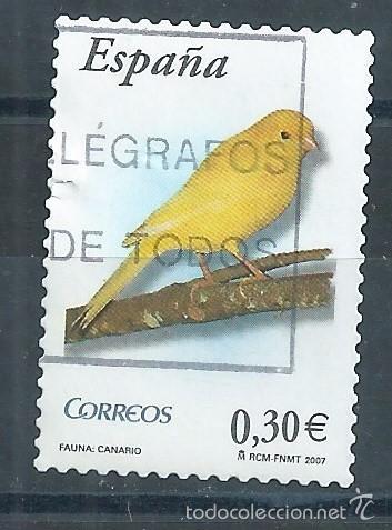 R10/ ESPAÑA USADOS 2007, FLORA Y FAUNA (Sellos - España - Juan Carlos I - Desde 2.000 - Usados)
