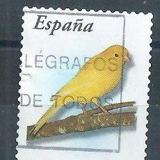 Sellos: R10/ ESPAÑA USADOS 2007, FLORA Y FAUNA. Lote 61134819