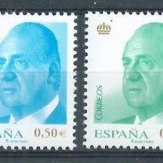 Sellos: R10/ ESPAÑA EN NUEVO** 2011, EDF. 4633/36, S.M. DON JUAN CARLOS I. Lote 61159279