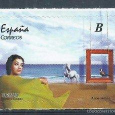 Sellos: R10/ ESPAÑA EN NUEVO** 2011, EDF. 4621, TURISMO ESPAÑOL. Lote 61160435