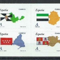 Sellos: R10/ ESPAÑA EN NUEVO** 2011, EDF. 4613/20, AUTONOMIAS. Lote 61189147