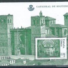 Sellos: R10/ ESPAÑA EN NUEVO** 2011, EDF. 4643, CATEDRALES. Lote 61189595