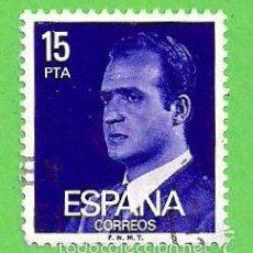 Sellos: EDIFIL 2395. S. M. DON JUAN CARLOS I. (1977).. Lote 61275171
