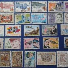 Sellos: 39 SELLOS, NUEVOS, ESPAÑA, AÑO 1980. Lote 61314411